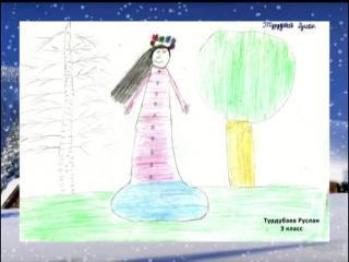 Фильм-рисунок 3 класса к Опере