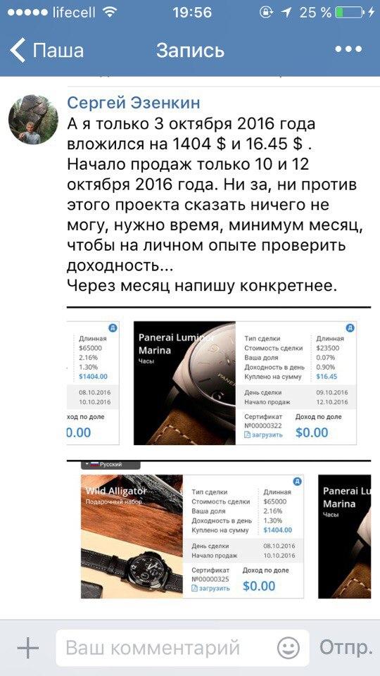 https://pp.vk.me/c630028/v630028506/49e80/l5-VUoyuLOU.jpg