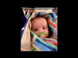 «сынок» под музыку Детские песни про маму - Рано утром просыпаюсь я от глаз твоих .... Picrolla