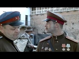 Снайпер: Оружие возмездия (2009) мини-сериал