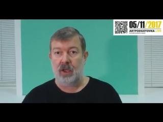 Мальцев Вячеслав про Сергея Мавроди