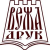Vezha Druk