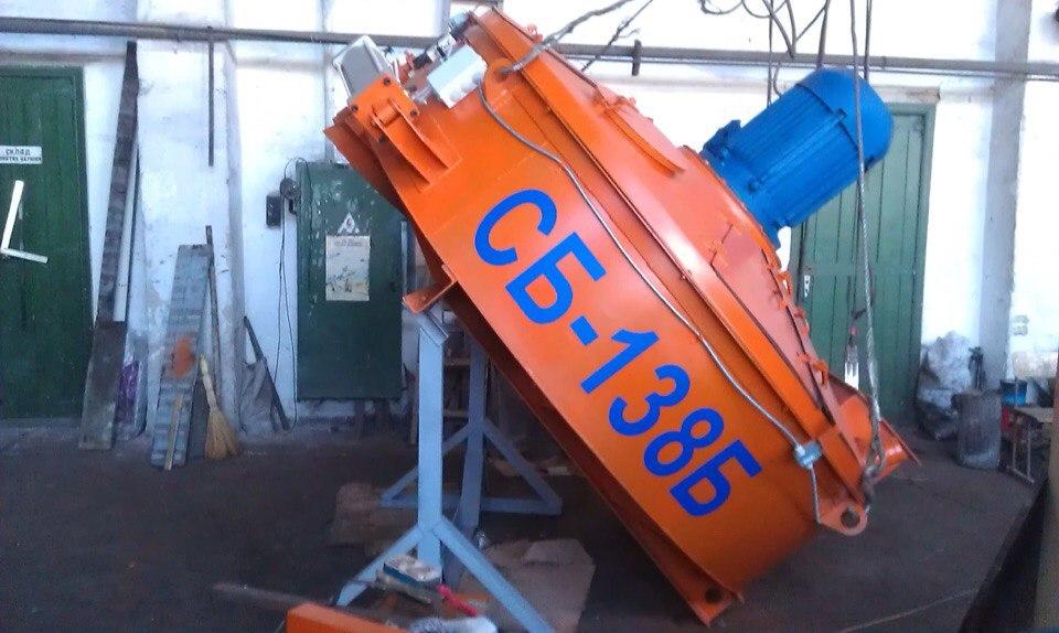 бетоносмеситель сб-138б чертеж