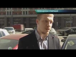 Исчадие ада  Полное досье на Тимошенко Часть 2  Выборы президента Украины 2014 2015
