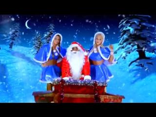 Лучшие новогодние клипы_ MMDANCE - Новогодняя