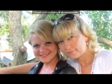 ми ми ми под музыку Украинские весёлые песни - Полька. Picrolla (1)