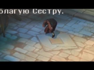 ИГРАЮ НА ФЛЕЙТЕ КАК БОГ - Dungeon Hunter 5