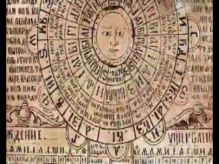 Загадочный артефакт поссорил учёных.Знания древних славян.Странное дело