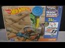 HotWheels Track Builder System Stunt Kit from MattelHot Wheels DLF28 Хот Вилс Конструктор трасс: мёртвая петля