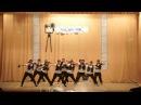 Танец Военный
