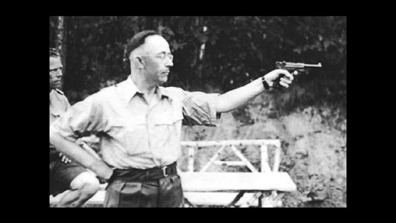 Генрих Гиммлер (1900-1945)