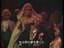 Carlo Bergonzi Antonietta Stella Finale Un Ballo in Maschera 仮面舞踏会