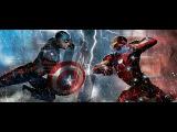 Первый мститель 3: Противостояние - трейлер