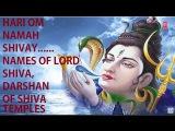 Hari Om Namah Shivay, Names of Lord Shiva, Darshan of Various temples of Lord Shiva