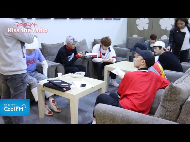 슈키라를 찾은 NCT U의 비하인드 영상! 160415[슈퍼주니어의 키스 더 라디507