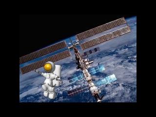 физминутка космос