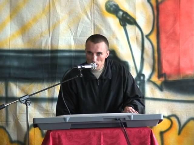 Артем Ноговицын У Бога попрошу, 2010год