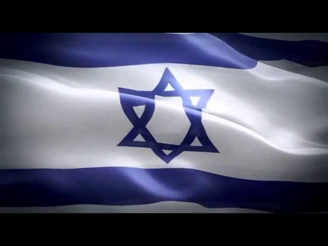 Ликуй!дочь Сиона!Торжествуй Израиль!