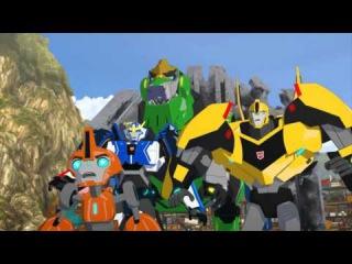 Трансформери: Роботи під Прикриттям 2 сезон 1 серія [HD Full]