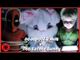 Baby Heroes Easter: Kid Deadpool & Hulk vs Easter Bunny fun comics in real life video SuperHero Kids