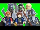 The Lord of The Rings LEGO KnockOff Minifigures