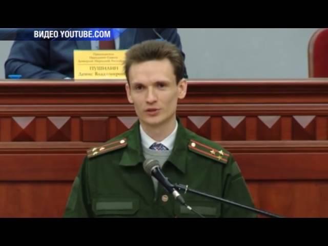 Министерство связи Донецкой Народной Республики запустило в работу радиопередатчик
