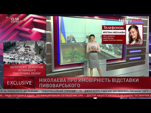 Николаева: заявление об отставке Пивоварского находится в ВРУ с декабря прошлого года 16.03.16
