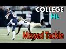 Уход от Захвата! Красивая Подборка! Missed Tackle Highlights   Reaction Skill College Football