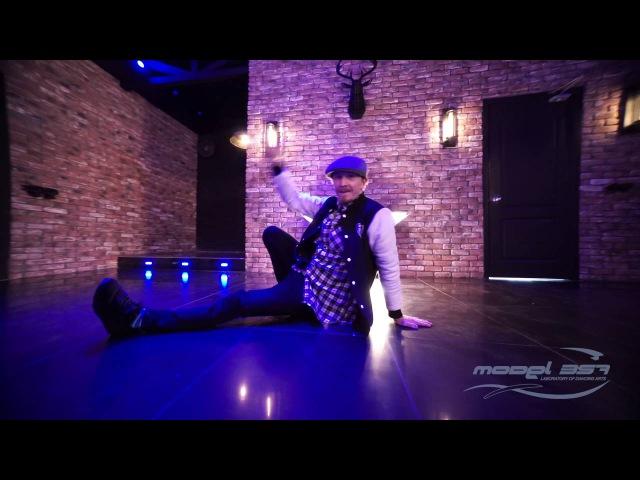 M357 DAILY: Choreography by Danil Pozdeev