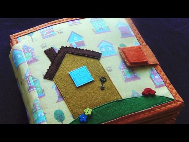 Развивающая книга 5 Сказочный город / Quietbook Fairytale City / Developing book