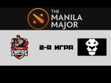 Empire vs Ad Finem #2 (bo5) | Manila Major Europe Qualifiers, 06.05.16