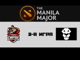 Empire vs Ad Finem #3 (bo5) | Manila Major Europe Qualifiers, 06.05.16