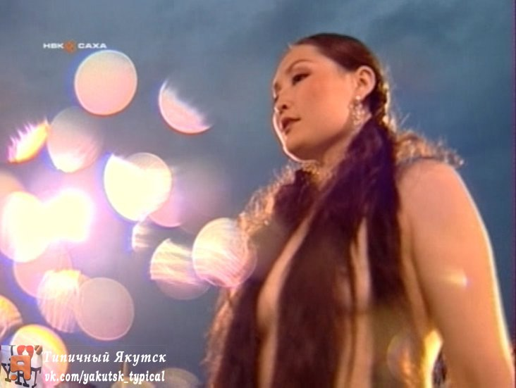 голый якутск фото