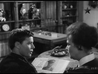 Сердце Бонивура. (1969).