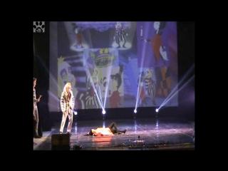 027.Free Time Fest - 2016.Групповое дефиле - Запад 4 - Ermak, Hel - Beetlejuice (Битлджус, Лидия Дитц)