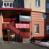 Юридические услуги в г.Луга