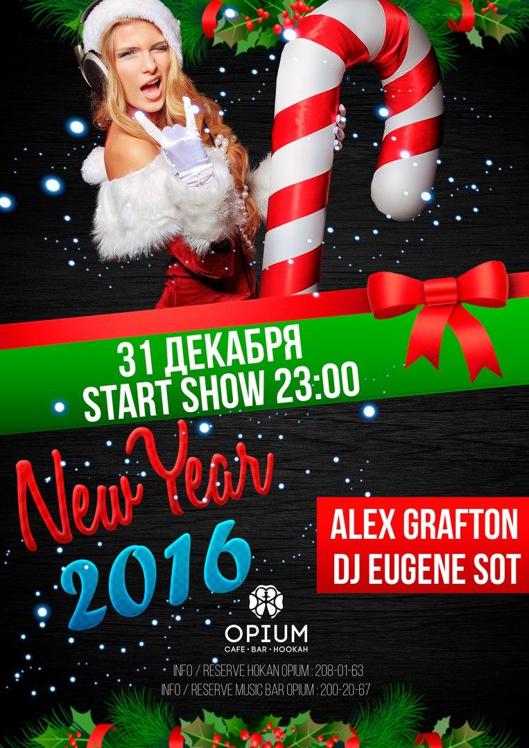 Афиша Владивосток Opium Music Bar / New Year / 2016
