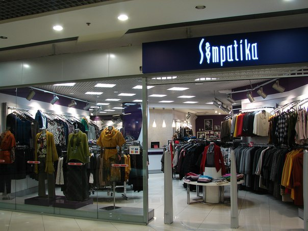 Симпатика Магазин Женской Одежды Доставка