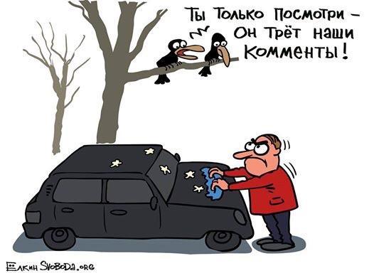 Украину посетят докладчики ПАСЕ по правам человека - Цензор.НЕТ 9665
