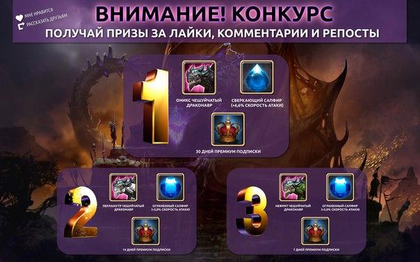 narodnoe-sredstvo-dlya-lecheniya-diabeta