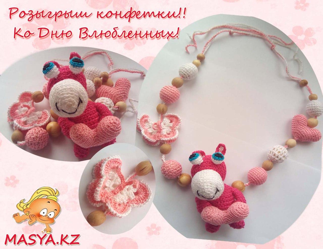 Хотите конфетку ко Дню Всех Влюбленных? :))