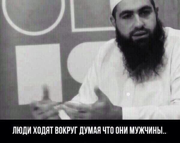 Магомед Муслимов | Москва