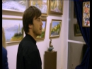 Съемки сериала Средство от разлуки в картинной галерее Альбатрос