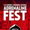 ADRENALINE FEST World Wide 2017