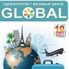 "Турагентство / визовый центр "" GLOBAL"""