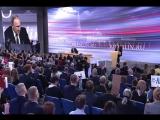Большая пресс-конференция В. В. Путина 17.12.2015
