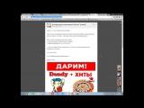 Разыгрываем игровую приставку Dendy и набор вкусных роллов «Хиты» от Окито - Доставка суши и роллов в Красноярске!