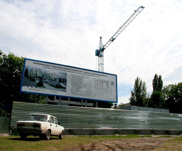 Жители Салтовки призывают дождь (ФОТО, ВИДЕО)