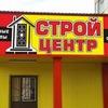 "Магазин ""Стройцентр"""