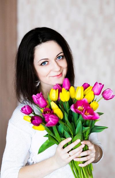 Олеся Кочак